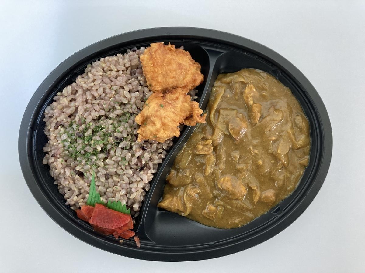 ふっくら玄米雑穀カレー