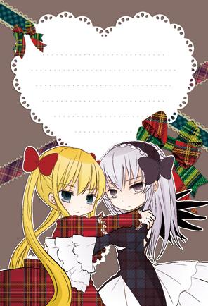 f:id:okome_chan:20081225225846j:image