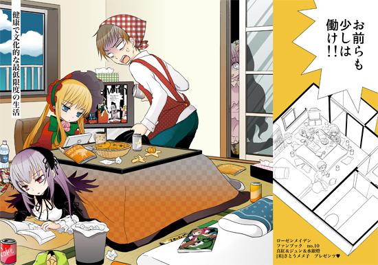 f:id:okome_chan:20081225225847j:image