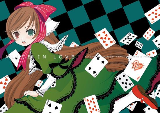 f:id:okome_chan:20081225225848j:image
