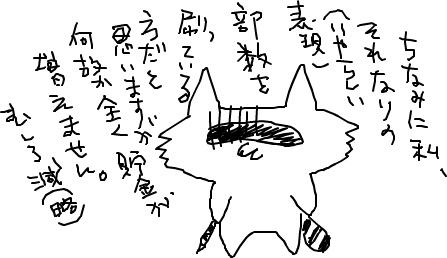 f:id:okome_chan:20100511000602j:image