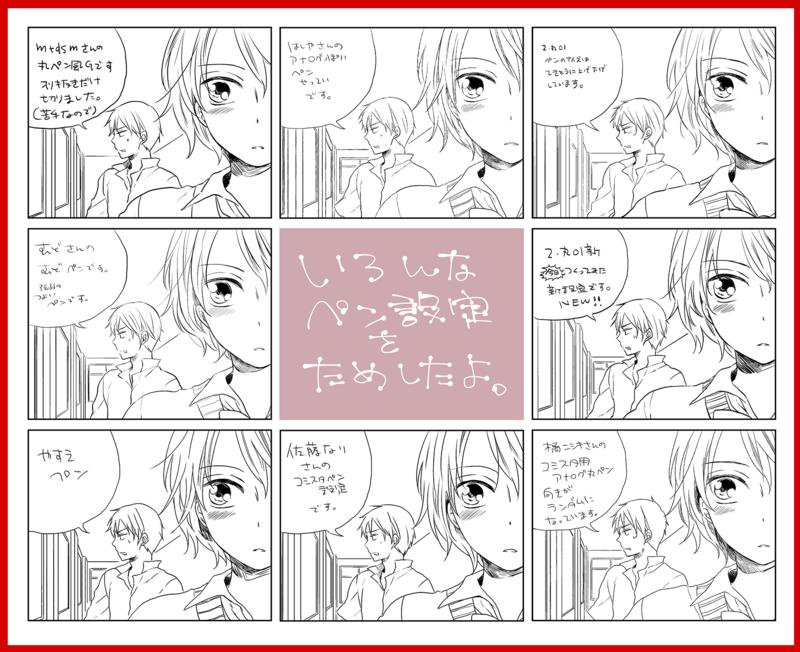 f:id:okome_chan:20130204003312p:image