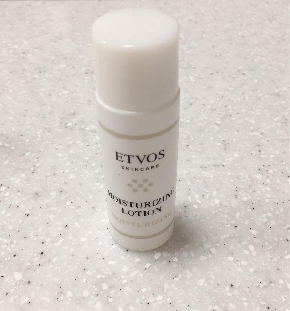 ETVOS(エトヴォス) モイスチャーライン お試しセット 保湿化粧水 モイスチャライジングローション