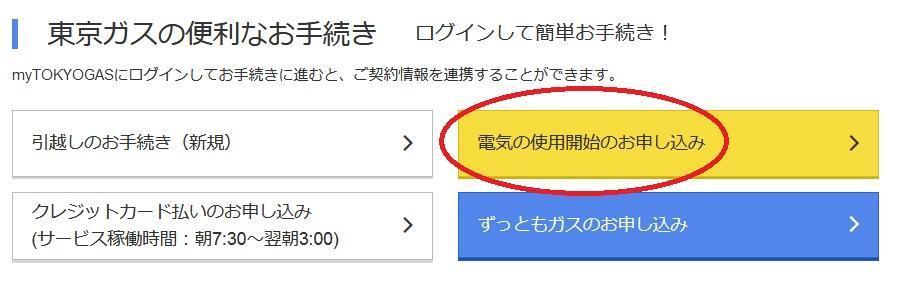 f:id:okometsubu-blog:20190605213243j:plain
