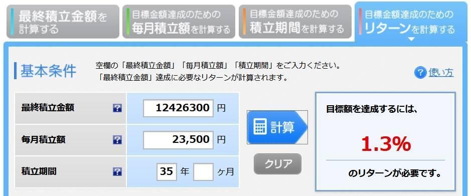 f:id:okometsubu-blog:20190630215406j:plain