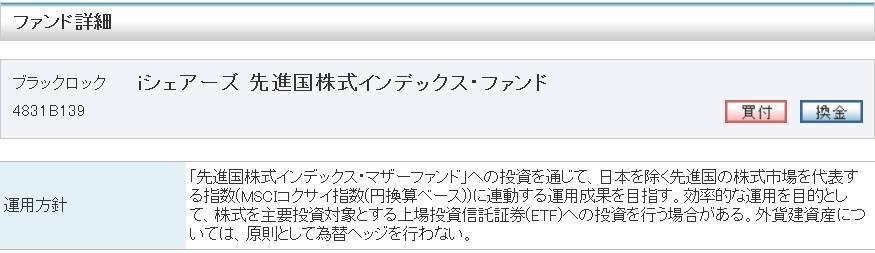 f:id:okometsubu-blog:20190704232530j:plain