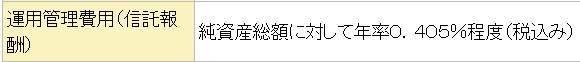 f:id:okometsubu-blog:20190704233021j:plain