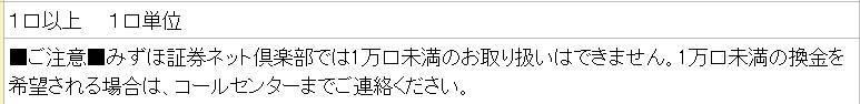 f:id:okometsubu-blog:20190704233154j:plain