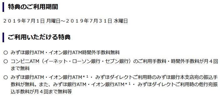 f:id:okometsubu-blog:20190704234853j:plain