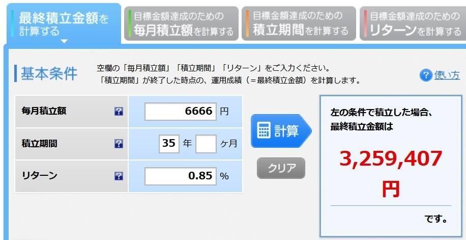 f:id:okometsubu-blog:20190707065923j:plain