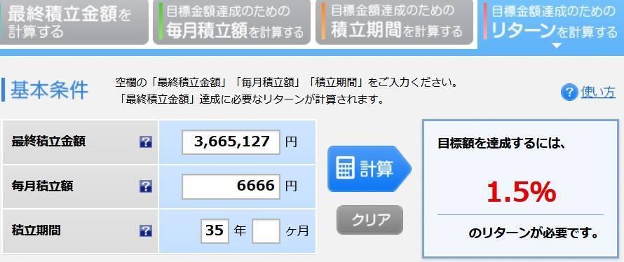 f:id:okometsubu-blog:20190707070338j:plain