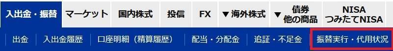 f:id:okometsubu-blog:20190712230317j:plain