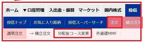f:id:okometsubu-blog:20190712230745j:plain