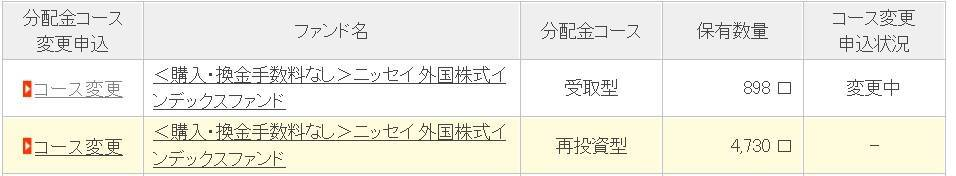 f:id:okometsubu-blog:20190712230937j:plain