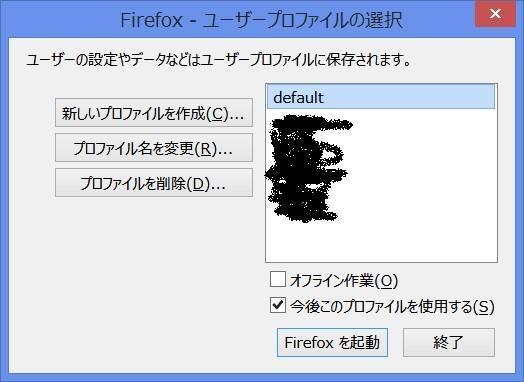 f:id:okometsubu-blog:20190723215148j:plain