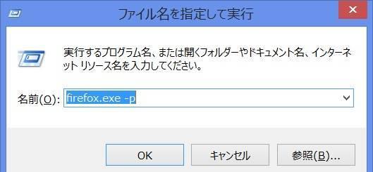 f:id:okometsubu-blog:20190723215251j:plain