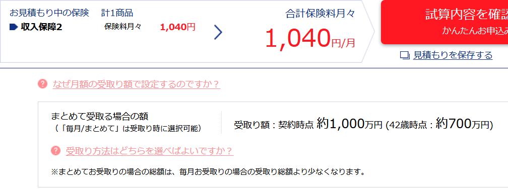 f:id:okometsubu-blog:20190728211423p:plain