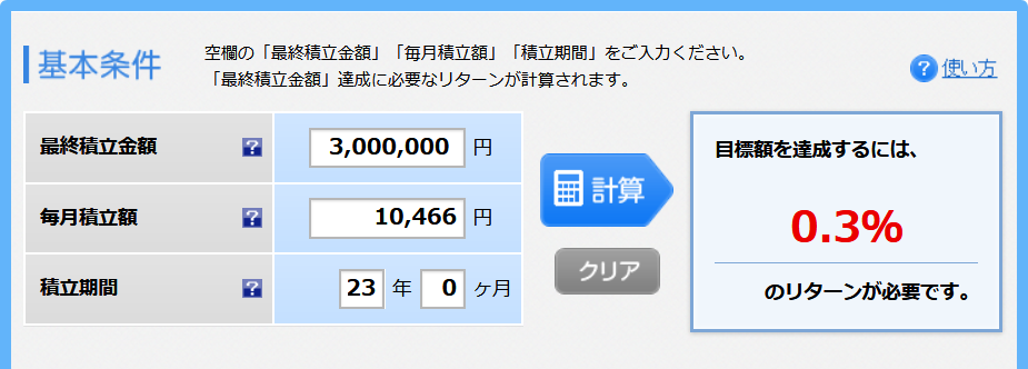 f:id:okometsubu-blog:20190730222104p:plain