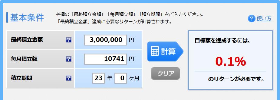 f:id:okometsubu-blog:20190730222617p:plain
