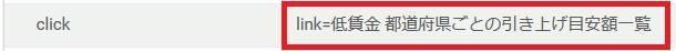 f:id:okometsubu-blog:20190802002551j:plain