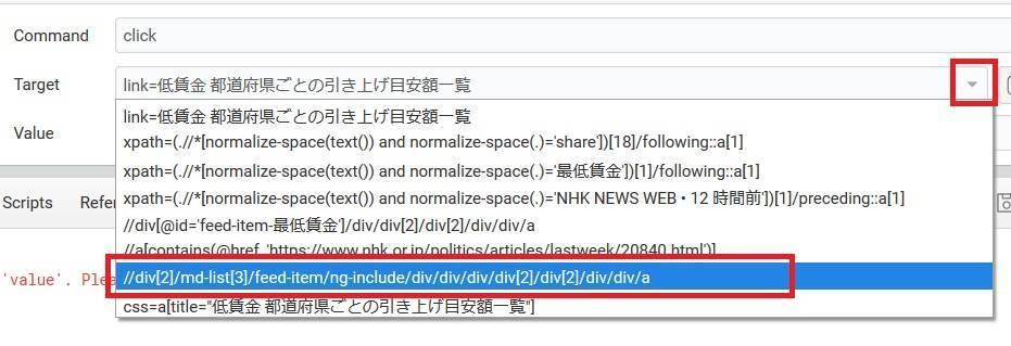 f:id:okometsubu-blog:20190802002818j:plain