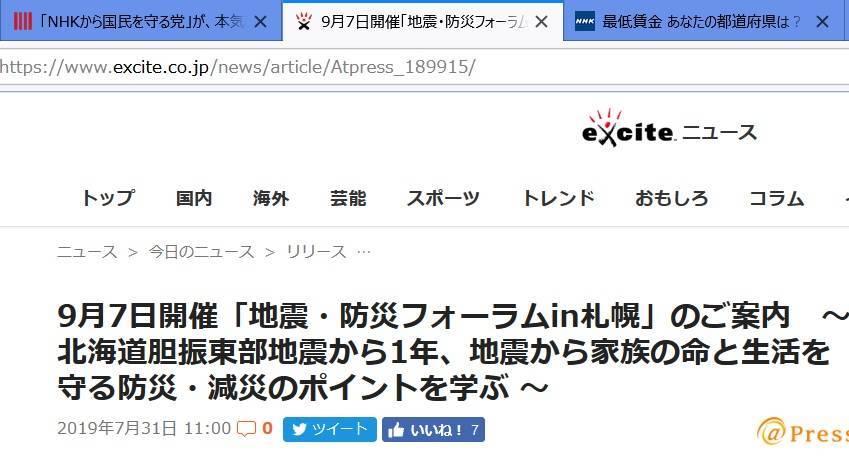 f:id:okometsubu-blog:20190802003235j:plain