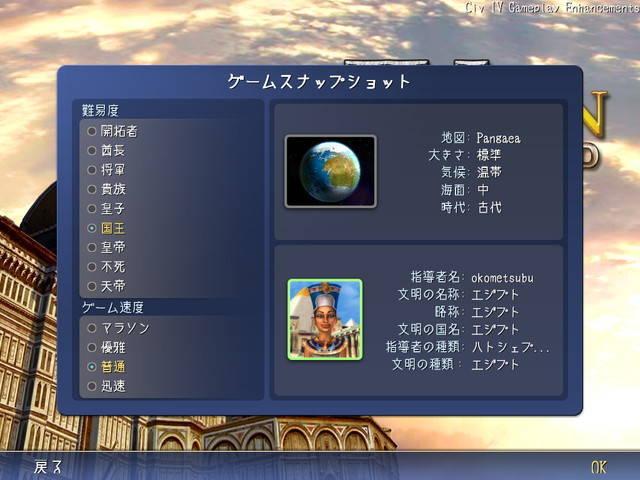 f:id:okometsubu-blog:20190807224741j:plain