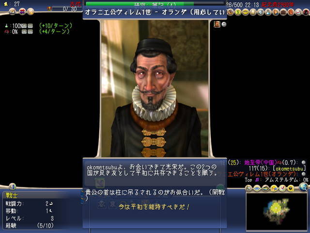 f:id:okometsubu-blog:20190807230752j:plain