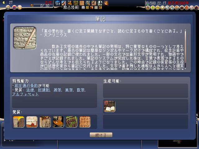 f:id:okometsubu-blog:20190813224147j:plain