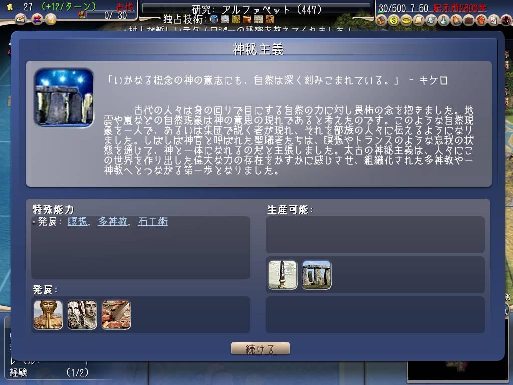 f:id:okometsubu-blog:20190814075319j:plain