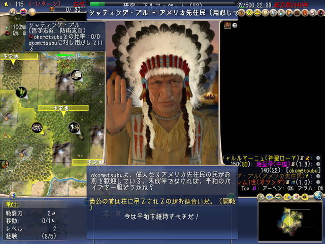 f:id:okometsubu-blog:20190814080720j:plain