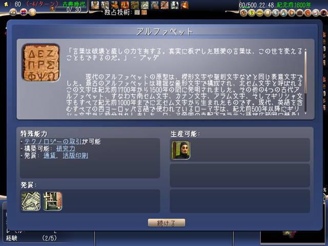 f:id:okometsubu-blog:20190817134825j:plain