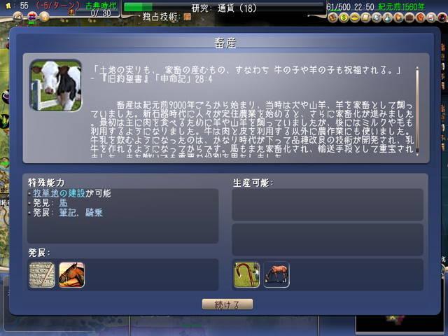 f:id:okometsubu-blog:20190817140254j:plain