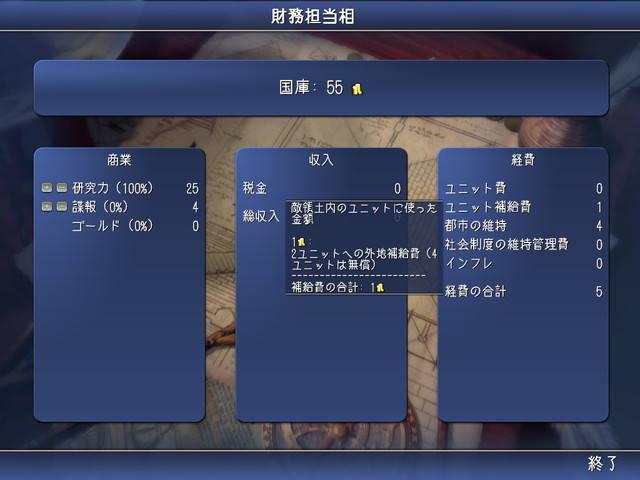 f:id:okometsubu-blog:20190820214240j:plain