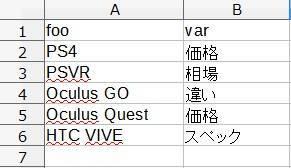 f:id:okometsubu-blog:20190822222331j:plain