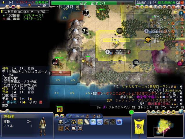 f:id:okometsubu-blog:20190831153703j:plain
