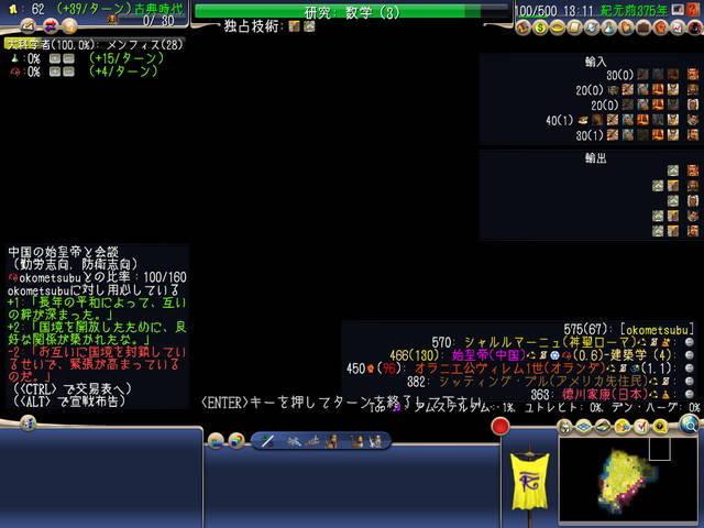 f:id:okometsubu-blog:20190903162307j:plain