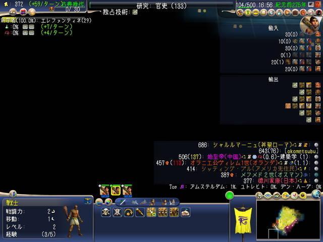 f:id:okometsubu-blog:20190903165820j:plain