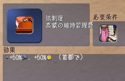 f:id:okometsubu-blog:20190904231447j:plain