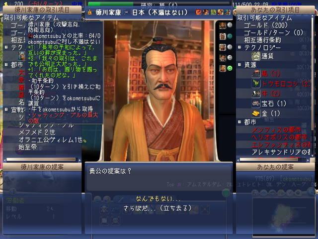 f:id:okometsubu-blog:20190907222435j:plain