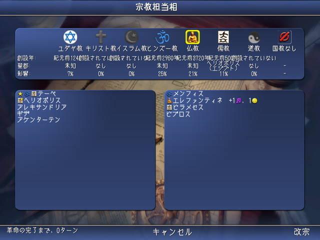 f:id:okometsubu-blog:20190907225343j:plain
