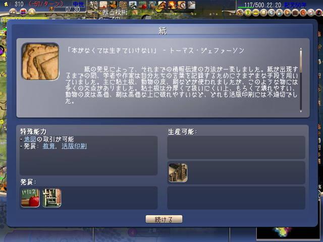 f:id:okometsubu-blog:20190908100615j:plain