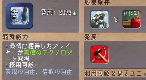 f:id:okometsubu-blog:20190908110007j:plain