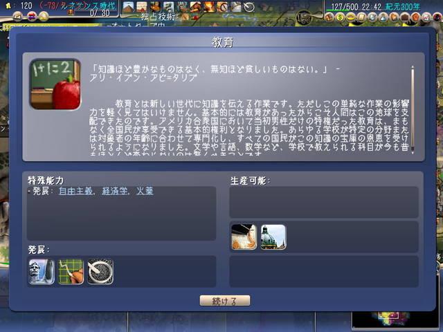 f:id:okometsubu-blog:20190908111449j:plain