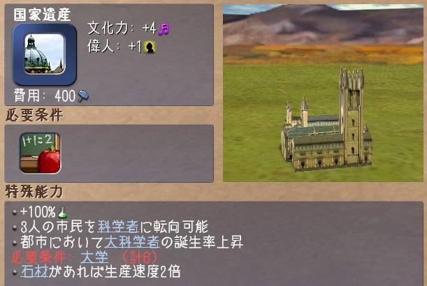 f:id:okometsubu-blog:20190908144117j:plain