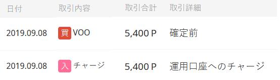 f:id:okometsubu-blog:20190908174400p:plain