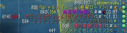 f:id:okometsubu-blog:20190916090121j:plain
