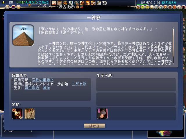 f:id:okometsubu-blog:20190916091259j:plain