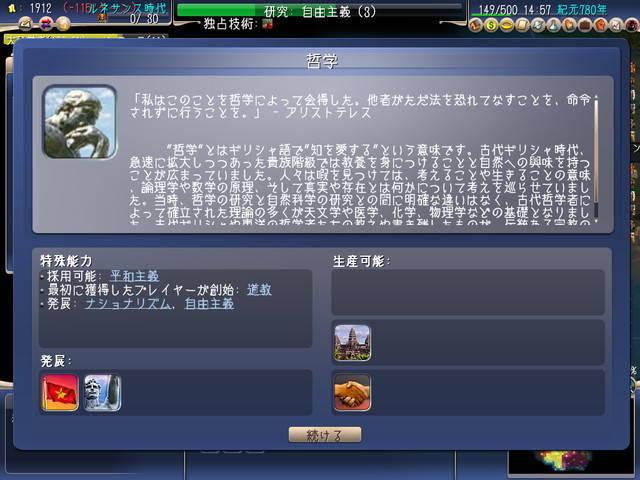 f:id:okometsubu-blog:20190926212424j:plain