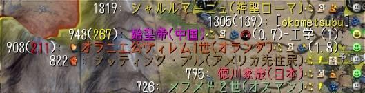 f:id:okometsubu-blog:20190926212739j:plain